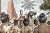 Ilmu Sejarah – Masa Pemerintahan Jayanegara