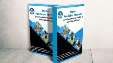 Photo of Penilaian Formatif : Model dan Panduan Lengkap